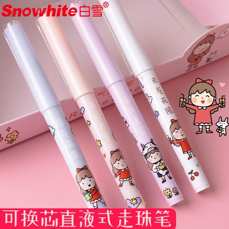 白雪X991可替芯直液式走珠筆