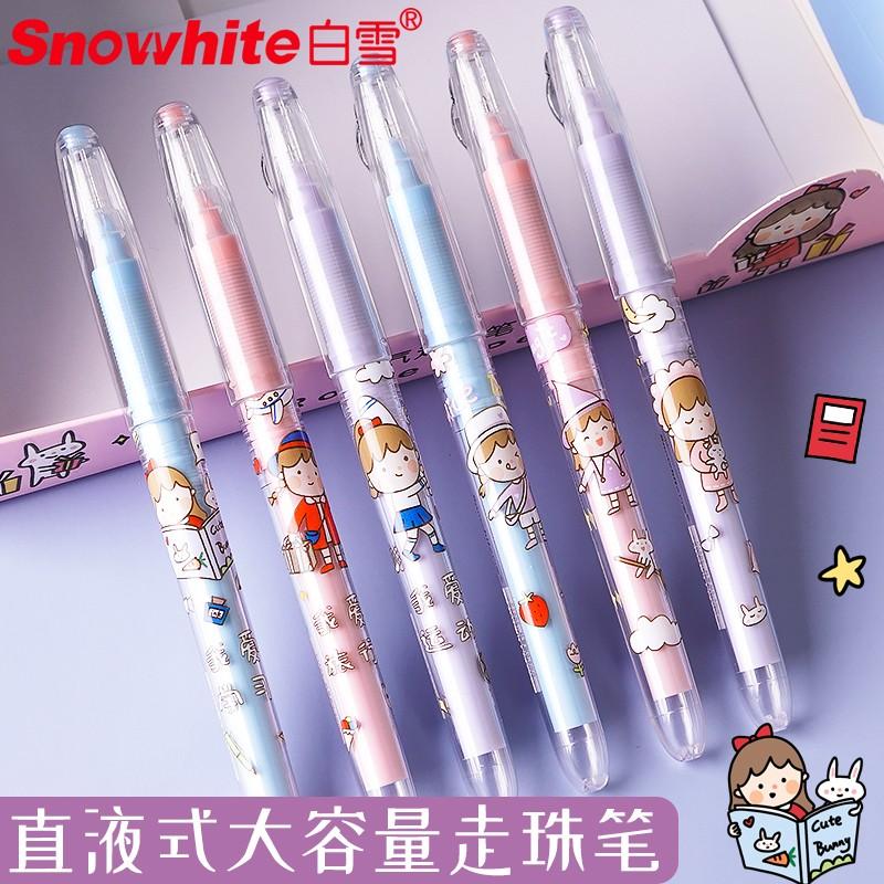 P1502白雪直液式走珠筆